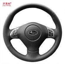 Yuji-Hong Mikrofaser Leder Auto Lenkung Deckt Fall für Subaru Forester 2008-2012 Künstliche Leder Abdeckung