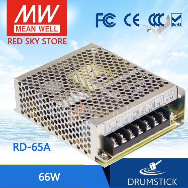 MEAN WELL RD-65A meanwell RD-65 66 Вт Двойной выход импульсный источник питания