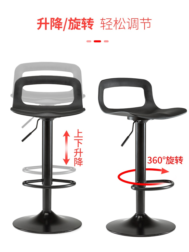 H 10/10 барный стул Лифт домашний ресторан высокий красота кресло для тату