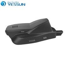 YESSUN-enregistreur vidéo pour Peugeot   Voiture, conduite de voiture, enregistreur vidéo DVR, Mini commande APP Wifi, caméra denregistrement, caméra de tableau de bord