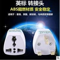 hot selling 1pc travel converter adapter british standard conversion plug 3 pin ac power plug adaptor multi purpose plug