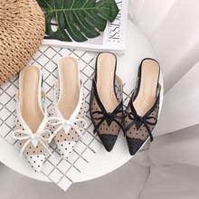 2019 nouvelle version coréenne de la dentelle rouge net fil vague point pointu fond plat demi glisser Muller chaussures pantoufles femmes