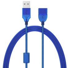 0.3M 0.5M 1.5M 3M 5M Nuovo USB2.0 Cavo di Estensione Maschio a Femmina Adattatore USB Trasparente blu Anti-interferenza Doppia Schermatura