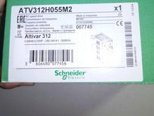 Onduleur ATV312H055M2   Ensemble de 2 pièces avec une et 3 pièces, livraison gratuite, 945 $ total, SPSR