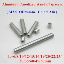 20 stücke M2.5 aluminiumstangen M2.5 * 6/8/10/12/15/20/25/30/35mm Aluminiumlegierung runde standoff spacer Abstand schrauben für RC Teile D = 4mm