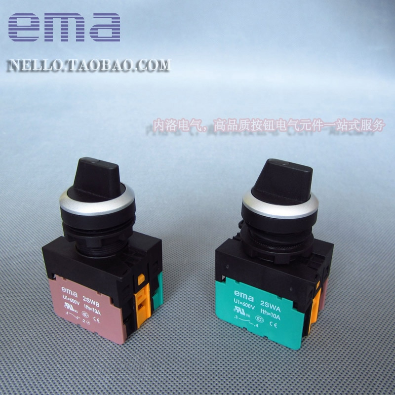 [SA]EMA 22 مللي متر مضيئة محدد التبديل E2S3 / 4K.I مقبض 3 ملفات الذاتي إعادة/السيارات-قفل AC110/220V-10 قطعة/الوحدة