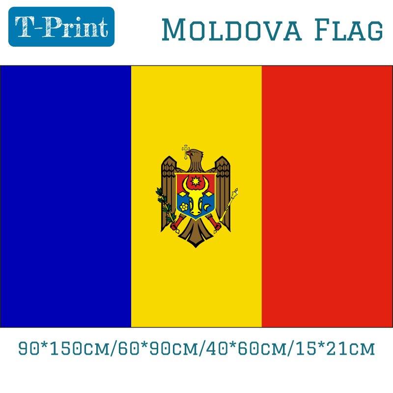 90х150 см, 60х90 см, 40х60 см, 15х21 см Флаг молдавы, полиэстер, флаг, баннер 5х3 фута
