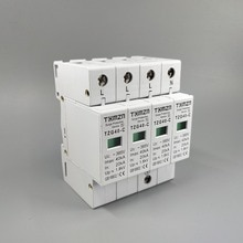 Dispositif de protection contre les surcharges   AC SPD 3P + N 20KA ~ 40KA C ~ 385VAC, protection contre les surcharges et les basses tensions