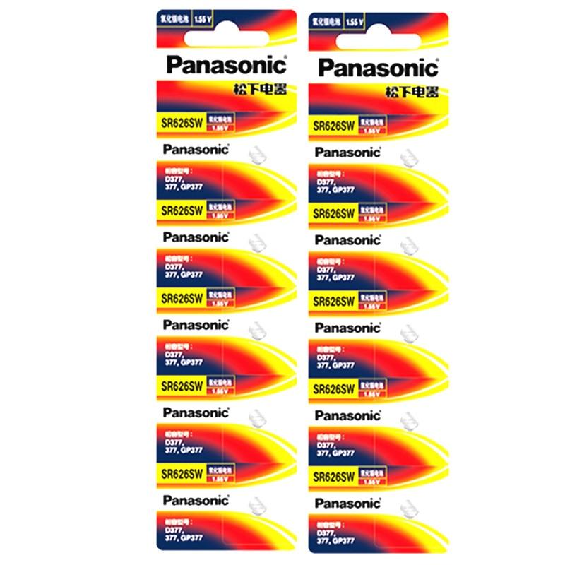 10 unids/lote SR621SW óxido de plata 6,8mm * 2,6mm pilas de botón para Panasonic AG1 364 164 D364 L621 1,55 v batería de reloj