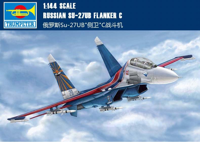 Труба 03916 1144 русский SU-27UB flanker C fighter Assembly model