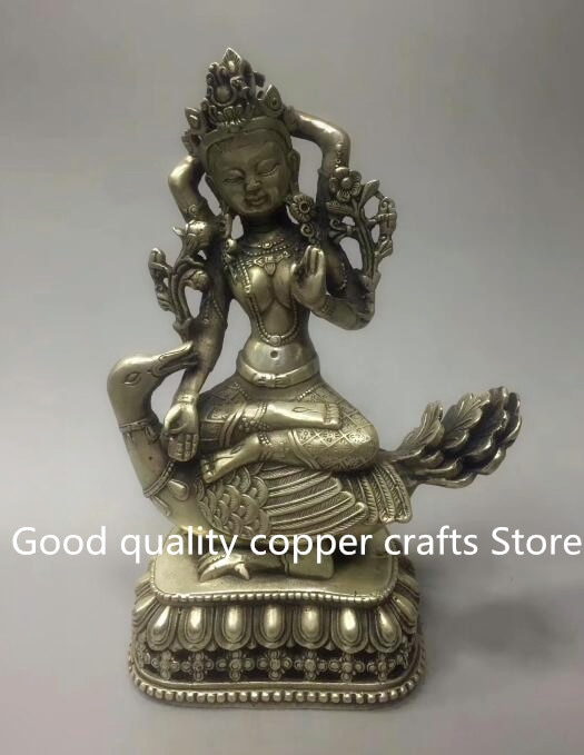 Estatua de Buda bodhisattva coleccionable de cobre blanco Pavo Real rey daming Buda