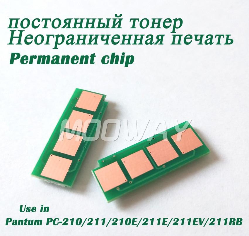 2 uds envío gratis permanente toner chip para Pantum P2500W P2505 M6200 M6500 M6505 M6550 M6600 PC-210 PC-211E PC-210E PC-211