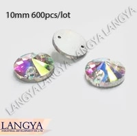 upriver 2 holes flatback high quality loose bright glass sewing on 10mm rhinestone 600pcslot for garment accessories
