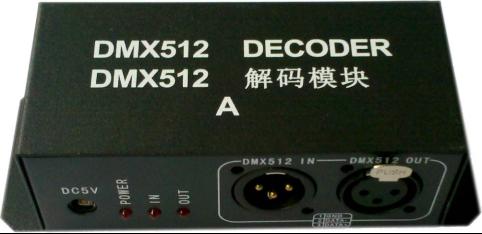 حدد كمبيوتر تحكم سوبر DMX512 LED ، وحدة فك ترميز ، وحدة تحكم مطابقة T8000A ، فانوس سحري