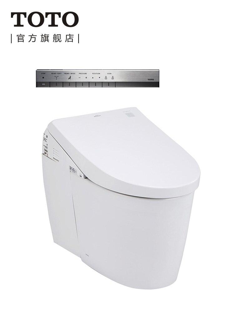 Cuarto de baño nuevo alta instantánea inteligente automático integrado inodoro eléctrico Ces9897wcs