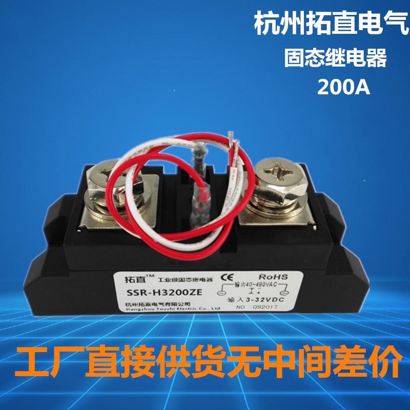 H3200ZF Industrial relé de estado sólido 200A H3200ZE H3200Z SSR-200DA