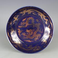Assiette Antique mingdynastie (ChengHua) en porcelaine   Glaçage bleu, Dragon, artisanat peint à la main, Collection et ornement, livraison gratuite