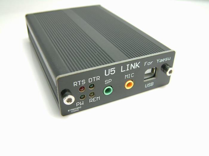 2020 جديد verison وصلة صغيرة 5 راديو موصل YAESU FT-817ND FT-857D FT-897D 8900 \ 100D \ 450 راديو موصل