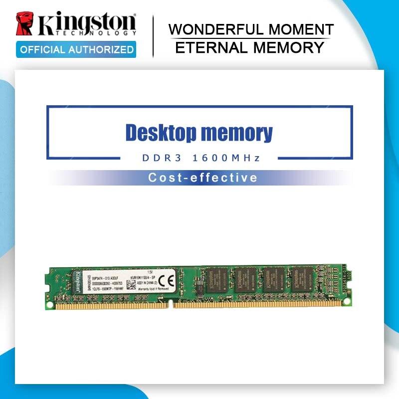 Kingston memória ram ddr3, memória original 8gb 4gb 2gb 1600mhz (PC3-12800) 240 pinos intel dimm placa-mãe memória para pc desktop