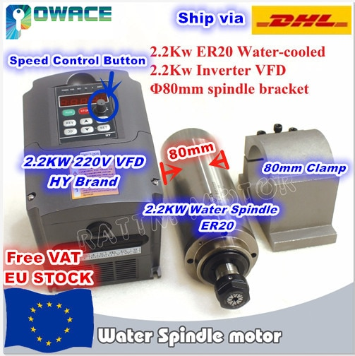 [Entrega da ue] 2.2kw 220v água-de refrigeração do eixo do motor er20 24000rpm & 2.2kw inversor 220v & 80mm de fixação do eixo