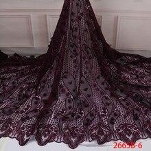 2019 High Quality Lace Fabrics Wedding Bridal Fabric New Fashion French Lace Fabric For Wedding Dress QF2665B-6