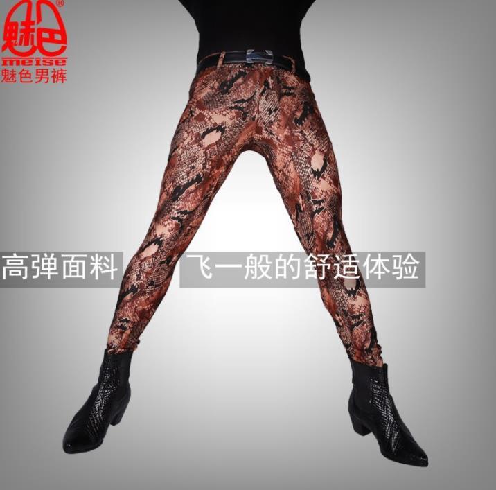 Брюки мужские в стиле ретро, тонкие штаны с завышенной талией, эластичные, облегающие, модная уличная Новинка
