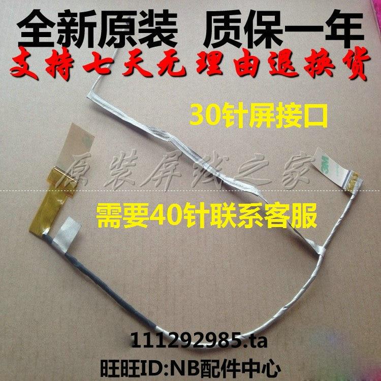 Neue für asus W50V X550VX K550V FX50VX V550VX led lcd lvds kabel 1422-02AM0AS