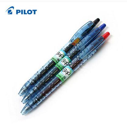 Bolígrafos de botella PILOT B2P, bolígrafo de Gel de 0,5mm, gran capacidad Japón
