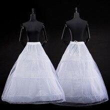 Robe de bal jupons pour robes de mariée élastique 3 cerceaux un Tiers robe sous-jupe Crinoline accessoires de mariage