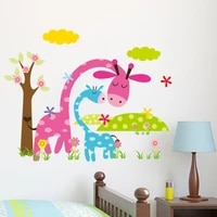 zebra giraffe elephant bear removable cute kids children baby nursery bedroom decoration wall sticker cd005 home decal mural