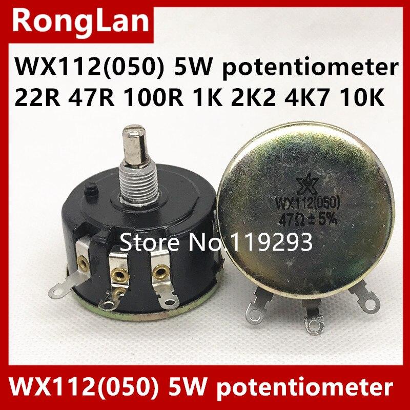 [SA]5W potentiometer WX112(050) 22R 47R 100R 220R 330R 470R 560R 680R 1K 2K2 4K7 5K6 10K--10PCS/LOT