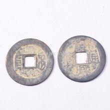20 piezas Fengshui monedas chinas de latón Kangxi monedas antiguas Y1096