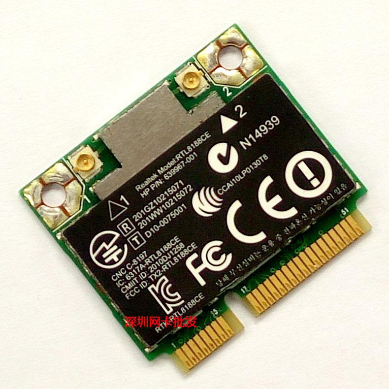 SSEA для Realtek RTL8188CE Беспроводная-N WiFi Mini PCI-E карта для HP Pavilion 640926-001 639967-001