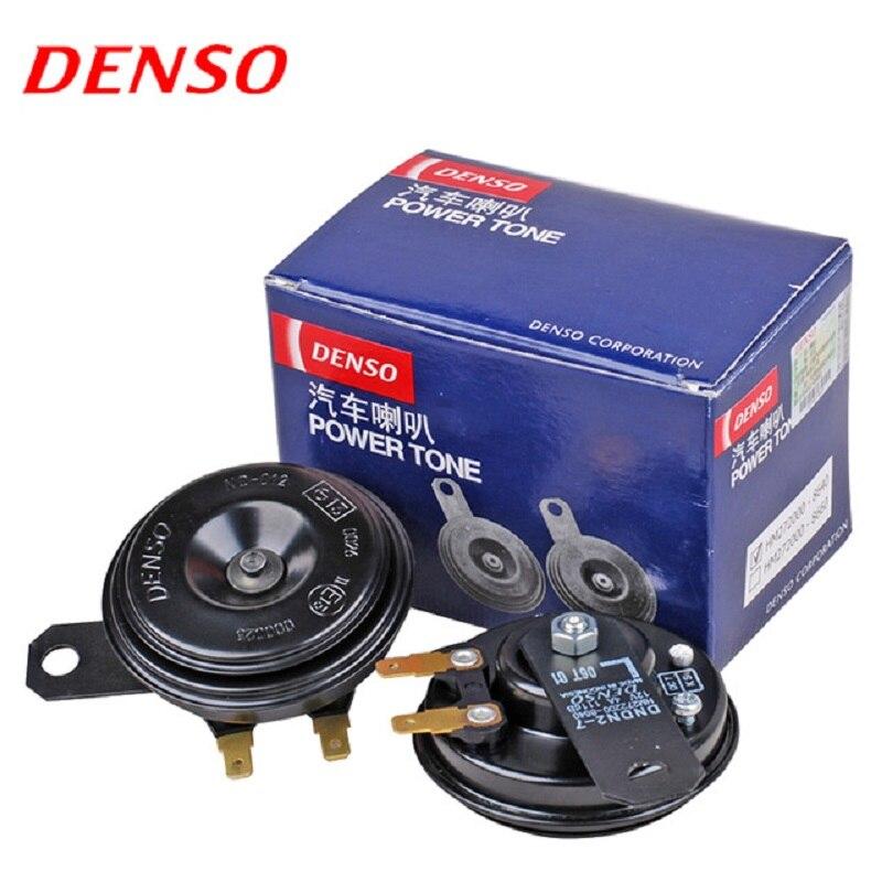 DENSO Universal Car Waterproof Air Horn Basin Horns Interface Original Quality 12V loud Basin double Insert car klaxon 8640