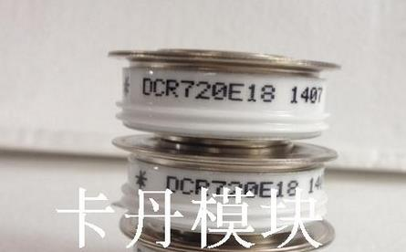 DCR720E16  100%New and original,  90 days warranty Professional module supply, welcomed the consulta