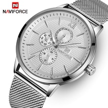 2018 NAVIFORCE Top Brand Luxury Men Watch Business Quartz Watches Mens Stainless Steel Mesh Clock Male Date Sports Wristwatch