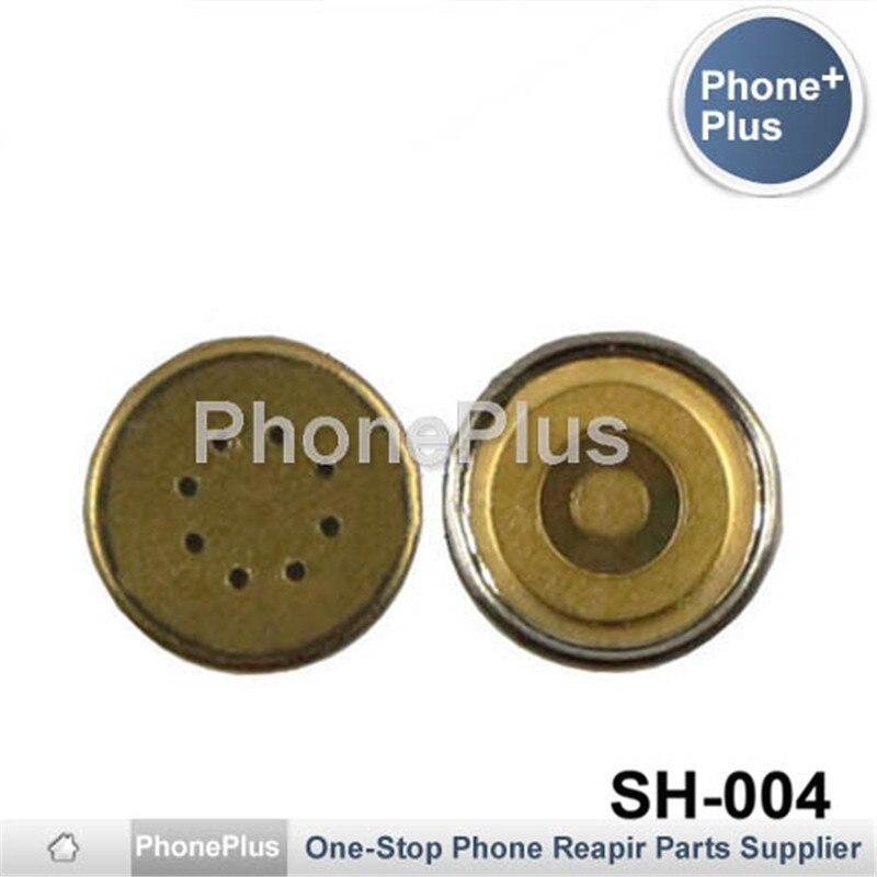 Para Sony Xperia T LT30P UHANS U100 Hazel J20 X10 mini E10...