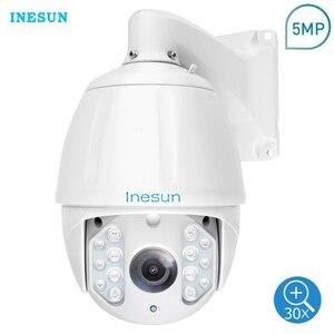 Inesun PTZ IP Камера 2MP 5MP Super HD 2592x1944 30X зум 7-дюймовый открытый Водонепроницаемый Скорость купол Cam ИК Ночное видение до 500ft