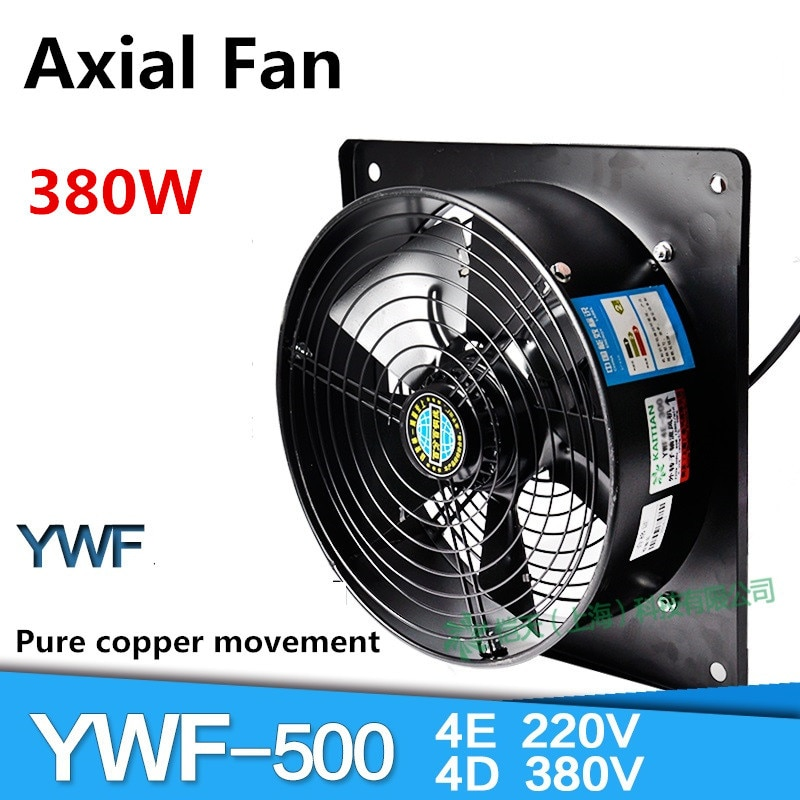 YWF4E-500 YWF4D-500 مربع الخارجي الدوار المحوري مروحة الصناعية خزانة التبريد مروحة نفخ 380 / 220 فولت