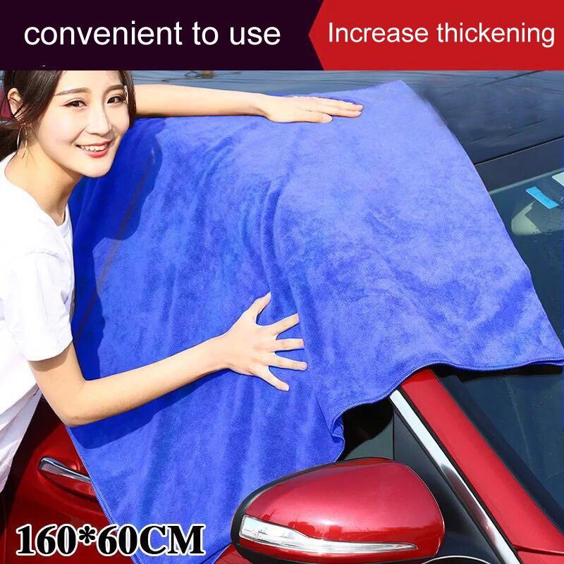 Toalla de lavado de coches 160x60 cm 1 Uds Toalla de microfibra para el cuidado del coche paño de Secado y limpieza