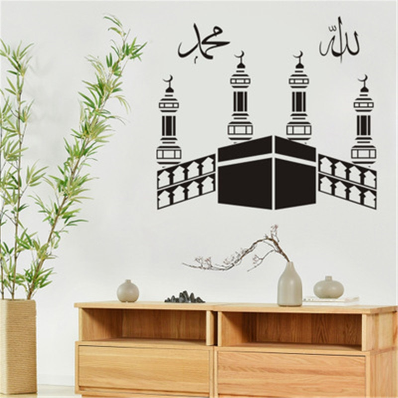 Pegatinas de pared Islam, calcomanías de decoración para el hogar, dormitorio musulmán, mezquita, arte Mural de vinilo, pegatinas de pared de Quran árabe que bendición de Dios
