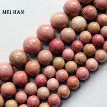 Meihan بالجملة 6-12 مللي متر الطبيعية الصينية الوردي الرودونيت السلس حجر مستدير الخرز لصنع المجوهرات تصميم قلادة سوار ذاتي الصنع
