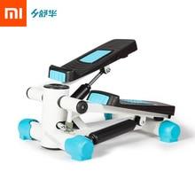Xiaomi Mijia SHUA House Sports Stepper Mini Treadmills Indoor Pedal Fitness Equipment Steppers Running Machines Sports