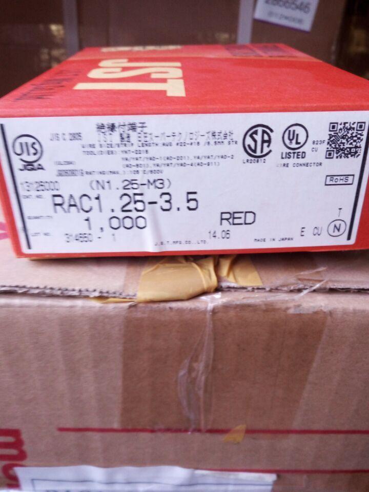 RAC1.25-3.5 (N1.25-M3) موصلات اللون الأحمر محطات العلب (N1.25-M3) 100% أجزاء جديدة ومبتكرة RAC1.25-3.5