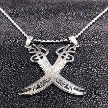 Rétro Imam Ali épée musulman Islam couteau collier bijoux en acier inoxydable arabe pendentif colliers pour hommes femmes bijoux N403S02