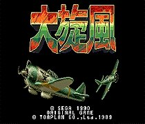 Doble halcón 16 bit tarjeta de juego MD para Sega Mega Drive...