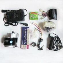 MY1016Z3 350W 24V 브러시 모터 속도 컨트롤러 스로틀 DIY 전기 세발 자전거 키트