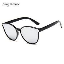 Gafas de sol largas de ojo de gato para niños y niñas, gafas de sol para niños, marco de PC, UV400 lentes transparentes, gafas de moda para exteriores
