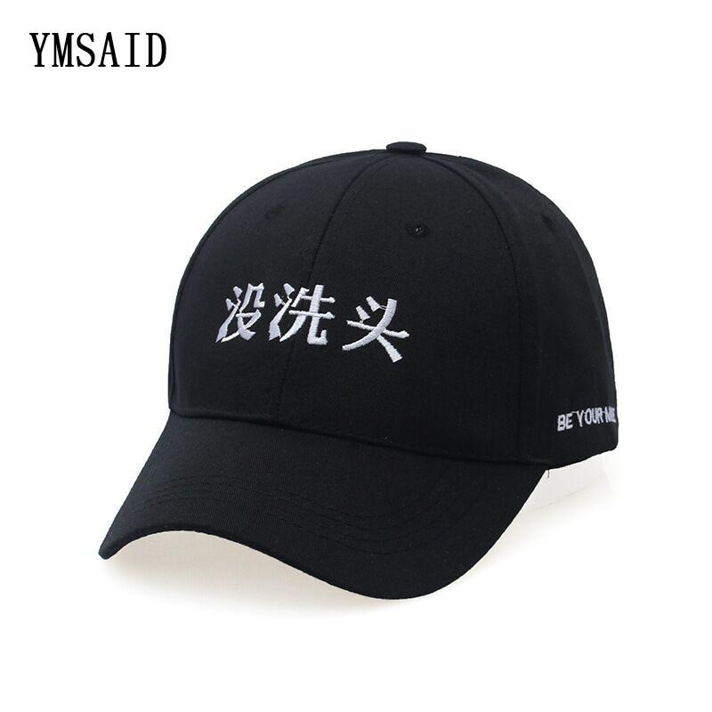 Женская шляпа мужская повседневная бейсбольная кепка с вышитыми буквами китайские слова Snapback хип-хоп кепка s для молодых мужчин и женщин папа шляпа