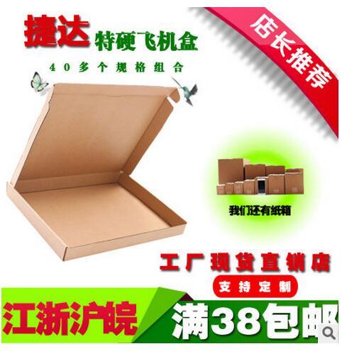 Caja de papel corrugado de color marrón cosmético/joyería con tapa, cajas de regalos hechos a mano, aceite esencial/caja de jabón 1000 unids/set